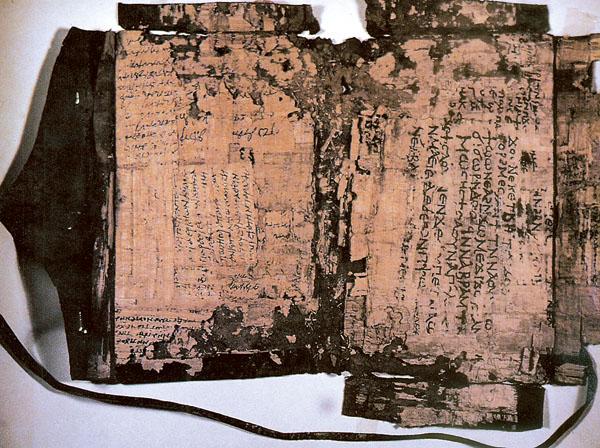 Nag Hammadi-tekste